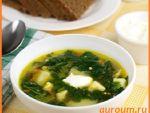 Как приготовить вкусный суп из крапивы